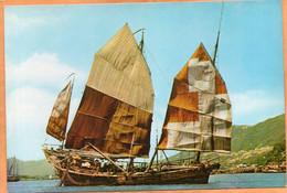 Hong Kong China Old Postcard - China (Hong Kong)