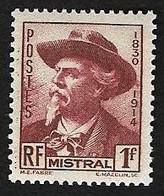 France N°495 Neuf ** 1941 - Unused Stamps