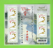 France 2013  Bloc F 4712 Nouvel An Chinois Annee Du Serpent  Neuf TBE Non Plie - Ungebraucht