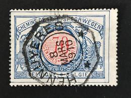 TR38 Telegraafstempel HENNUYERES - 1895-1913
