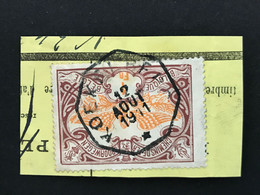 TR41 Telegraafstempel KOEKELBERG - 1895-1913