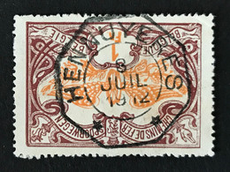 TR41 Telegraafstempel HENNUYERES - 1895-1913