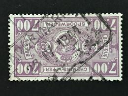 TR252 EXPRESstempel LANGEMARK - 1923-1941