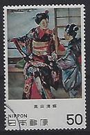 Japan 1980  Modern Japanese Art  (o) Mi.1426 - Gebruikt
