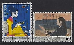 Japan 1980  Japanese Songs  (o) Mi.1438-1439 - Gebruikt