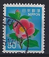 Japan 1980  Japanese Culture  (o) Mi.1441 - Gebruikt