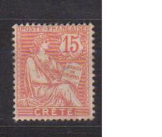 CRETE        N° YVERT   7   NEUF AVEC CHARNIERES  ( CH 01/40 ) - Unused Stamps