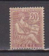 CRETE        N° YVERT   8   NEUF AVEC CHARNIERES  ( CH 01/40 ) - Unused Stamps