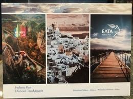 GREECE STAMPS 2019 /INTERNATIONAL EXHIBITION MILANOFIL 2019-MNH-COMPLETE SET - Ongebruikt