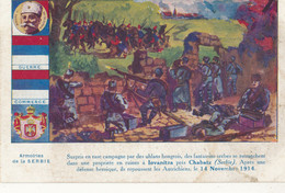 MILITARIA )) ARMOIRIES SERBIE / IOVANITZA PRES CHABATZ 14 NOVEMBRE 1914  / ALEXANDRE Prince Héritier Serbie Au Verso - Andere