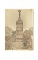 TRIER/Trèves (allemagne)  - Secundinier Säule Bei Igel (photo En 1929, Format 9,6cm X 6,8cm) - Luoghi