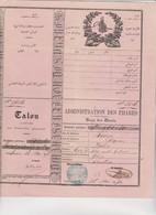 ADMINISTRATION DES PHARES . RECU DES DROITS,   CONSTANTINOPOLI - 1870 - Historical Documents