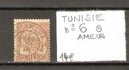 TUNISIE  .  N° 6 OBLITERATION ...AMEUR .  VOIR SCAN R/V  . - Usati