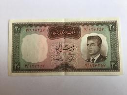 20 Rials, EF, Pick 78, 1965 - Iran