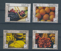 Palestine 210, Palestinian Authority, 2012, Fruit, 4 Stamps,   MNH. - Palestine