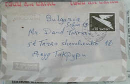 Israel / Aerogramme - Travelled To Bulgaria - 1968 - Lettres & Documents