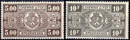 TR211/212** - 1923-1941