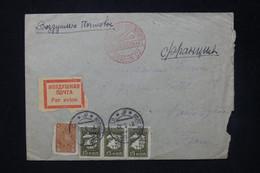 U.R.S.S. - Enveloppe Pour La France Par Avion Via Berlin En 1932, Cachet Russe Au Verso Sur La Poste Arienne - L 80187 - Briefe U. Dokumente