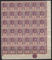 Mauritius (01) 1938 3c. Block Of 36. Unused. - Mauritius (...-1967)