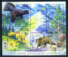 Ukraine 2009 Ucrania / Animals Birds Flowers Mammals MNH Fauna Flores Aves Mamíferos Vögel Säugetiere / Hd88  27-38 - Unclassified