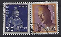 Japan 1981  Japanese Culture  (o) Mi.1462-1463 - Gebruikt