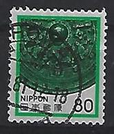 Japan 1981  Japanese Culture  (o) Mi.1473 - Gebruikt