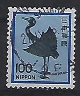 Japan 1981  Japanese Culture  (o) Mi.1475 - Gebruikt
