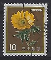 Japan 1982  Japanese Culture  (o) Mi.1517 A - Gebruikt
