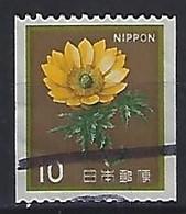 Japan 1982  Japanese Culture  (o) Mi.1517 B - Gebruikt