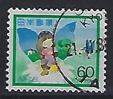 Japan 1982  Letter Week  (o) Mi.1520 - Gebruikt