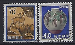 Japan 1982  Japanese Culture  (o) Mi.1538-1539 - Gebruikt