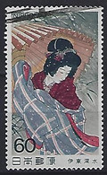 Japan 1983  Modern Art  (o) Mi.1540 - Gebruikt