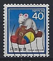 Japan 1983  New Year  (o) Mi.1573 - Gebruikt