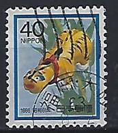 Japan 1985  New Year  (o) Mi.1671 - Gebruikt