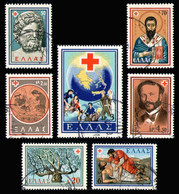 GREECE 1959 - Set Used - Used Stamps