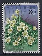 Japan 1986  Mountain Plants  (o) Mi.1673 - Gebruikt