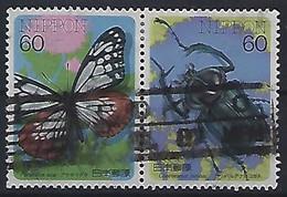 Japan 1987  Insects  (o) Mi.1714-1715 - Gebruikt