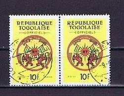 Togo 1991, Michel-Nr. D1 Gestempelt Als Paar, Used Pair - Togo (1960-...)