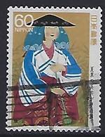 "Japan 1988  ""Narrow Road To A Far Province""  (o) Mi.1767 - Gebruikt"