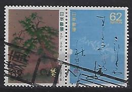 "Japan 1989  ""Narrow Road To A Far Province""  (o) Mi.1844-1845 - Gebruikt"