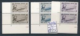 BELGIUM COB TR 295/297 MNH - 1942-1951
