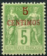 Maroc (1891) N 2A (charniere) - Unused Stamps
