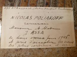 Nicolas Poliakoff 1889/1977 Artiste Peintre Russe - Handtekening