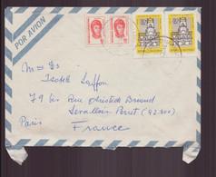 Argentine, Enveloppe Du 31 Octobre 1978 De Buenos Aires Pour Levallois Perret - Cartas