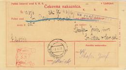 Slovenia SHS 1920 Postal Money Order Sv. Peter Pri Sav. Dolini  Postage Due Provisory:Chainbreakers 10v As Postage Due!! - Slovenia