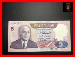 TUNISIA 5 Dinars 3.11.1983 P. 79  VF + - Tusesië