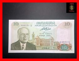 TUNISIA  10 Dinars 15.10.1980  P. 76  UNC - Tusesië