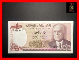 TUNISIA  1 Dinars 15.10.1980  P. 74  UNC - Tusesië