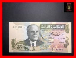 TUNISIA  ½ Dinar  15.10.1973  P. 69  UNC - Tusesië