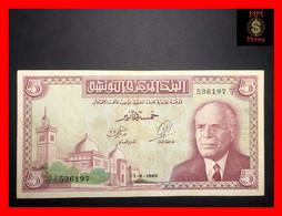 TUNISIA 5 Dinars  1.6.1965  P. 64   First Prefix  C/1   VF - Tusesië
